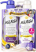 """Набір Milrish """"Rich Oil : шампунь і кондиціонер з натуральними маслами 500+ 500 мл (057987)"""