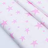 """Клапоть сатину """"Середні та малі зірки"""" рожеві на білому, №1801с, розмір 38*78 см, фото 2"""