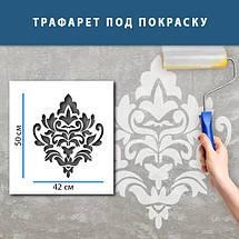 Трафарет для создания объемных рисунков на стенах, пластиковый трафарет, фото 3