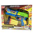 Пистолет детский Super Gun, фото 2