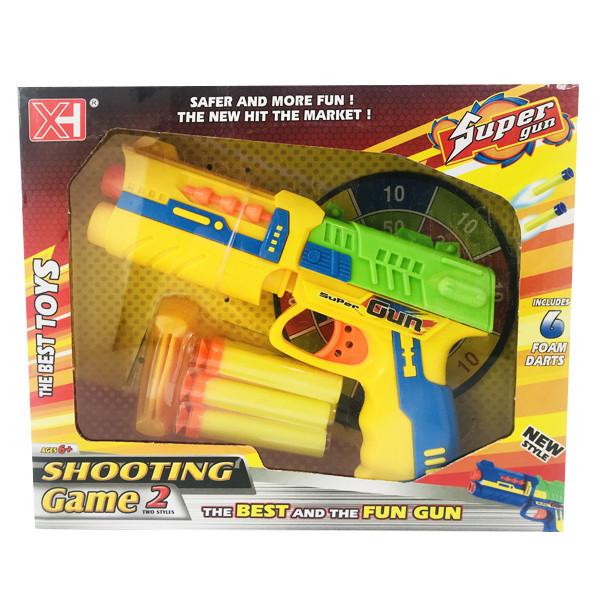 Пистолет детский Super Gun