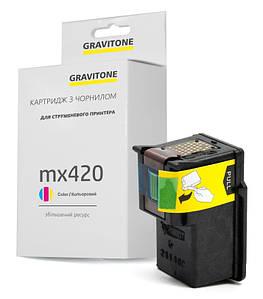 Картридж  Canon Pixma MX420 (цветной) совместимый, стандартный ресурс (244 копий), аналог от Gravitone