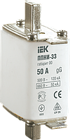 Плавкая вставка предохранителя ППНИ-33, габарит 0, 8А IEK