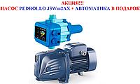 Насосная станция JSWm 2АX 1,1 кВт с автоматикой