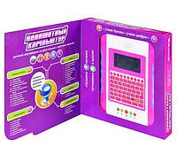 Планшет, цветной экран, 2 вида, от сети, в коробке + Код  MMT-JT-7220-21