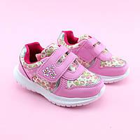 Розовые Кроссовки на девочку тм Том.М размер 21,22,23,24