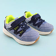 Голубые кроссовки для мальчика тм Том.М размер 21,22,23,24,25,26