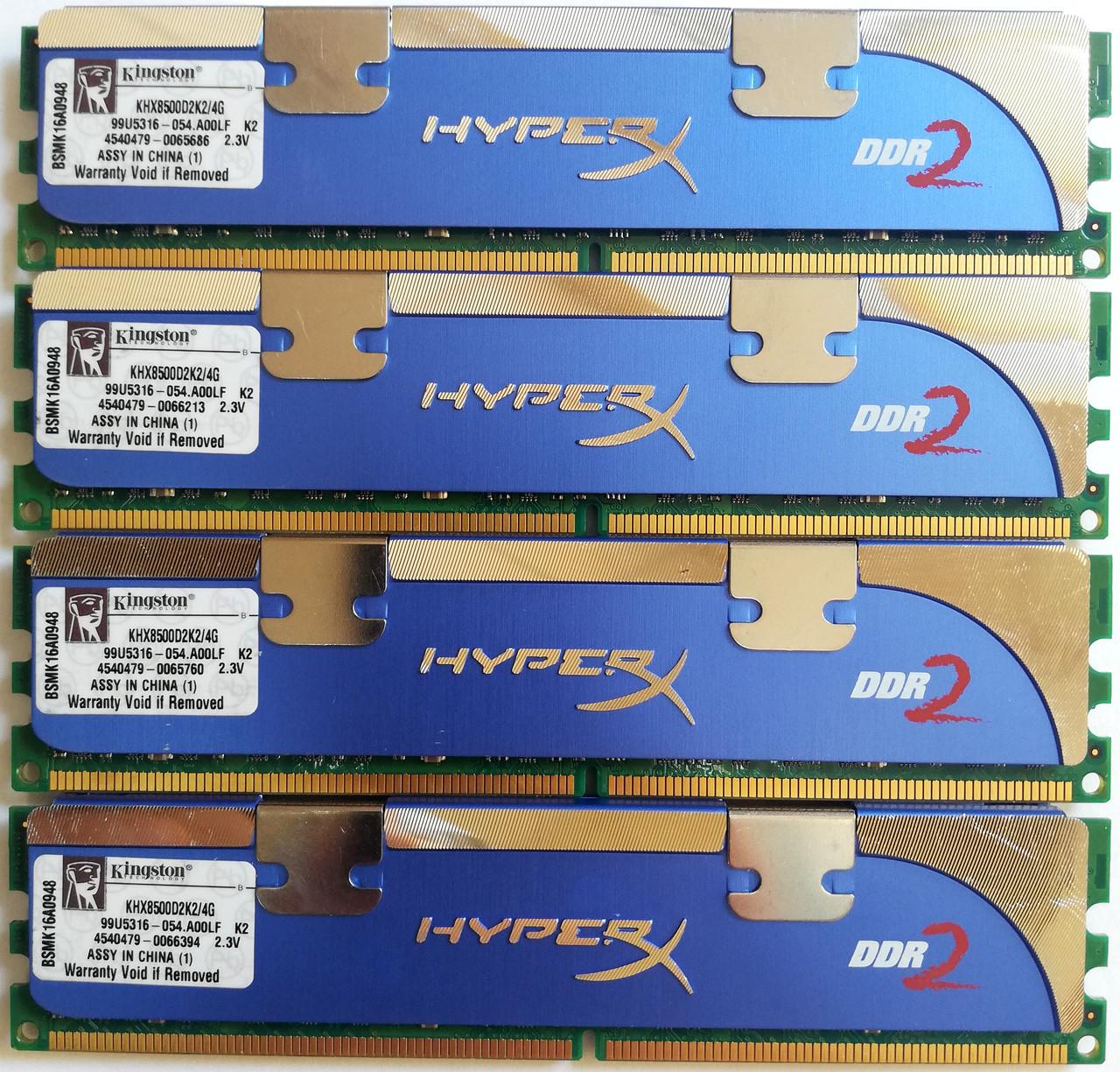 Комплект оперативной памяти Kingston HyperX DDR2 8Gb (4*2Gb) 1066MHz 8500U CL5 (KHX8500D2K2/4G) Б/У