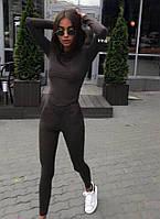 Спортивный костюм  женский для прогулок из замши. (М. 224) Цвета: беж, черный, фото 1