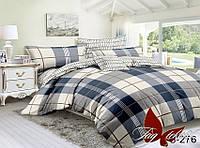 Комплект постельного белья с компаньоном S276