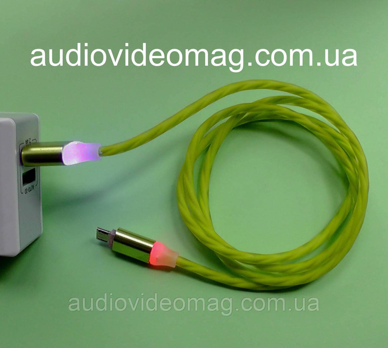 Кабель USB - microUSB мигающий, длина 1 метр