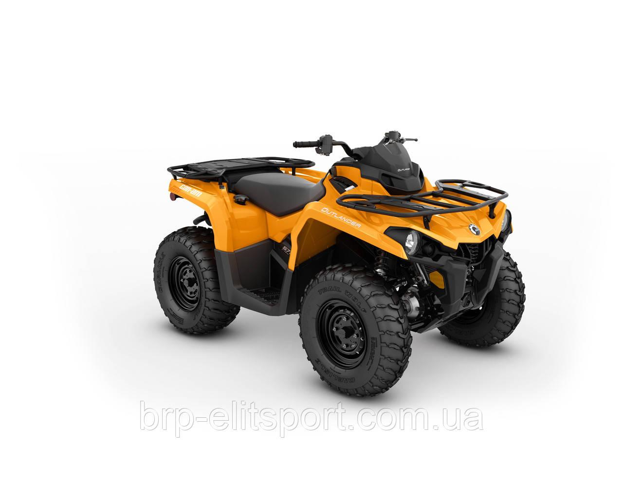 Outlander 570 DPS