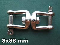 Нержавеющий вертлюг вилка-вилка 8х88 мм