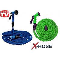 Садовый шланг для полива XHOSE 52.5м с насадкой, поливочные шланги