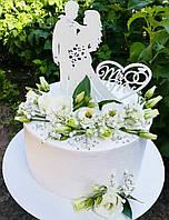 Свадебный топпер Mr&Mrs пара белые силуэты Пластиковые топперы Топперы в блестках Топперы на заказ