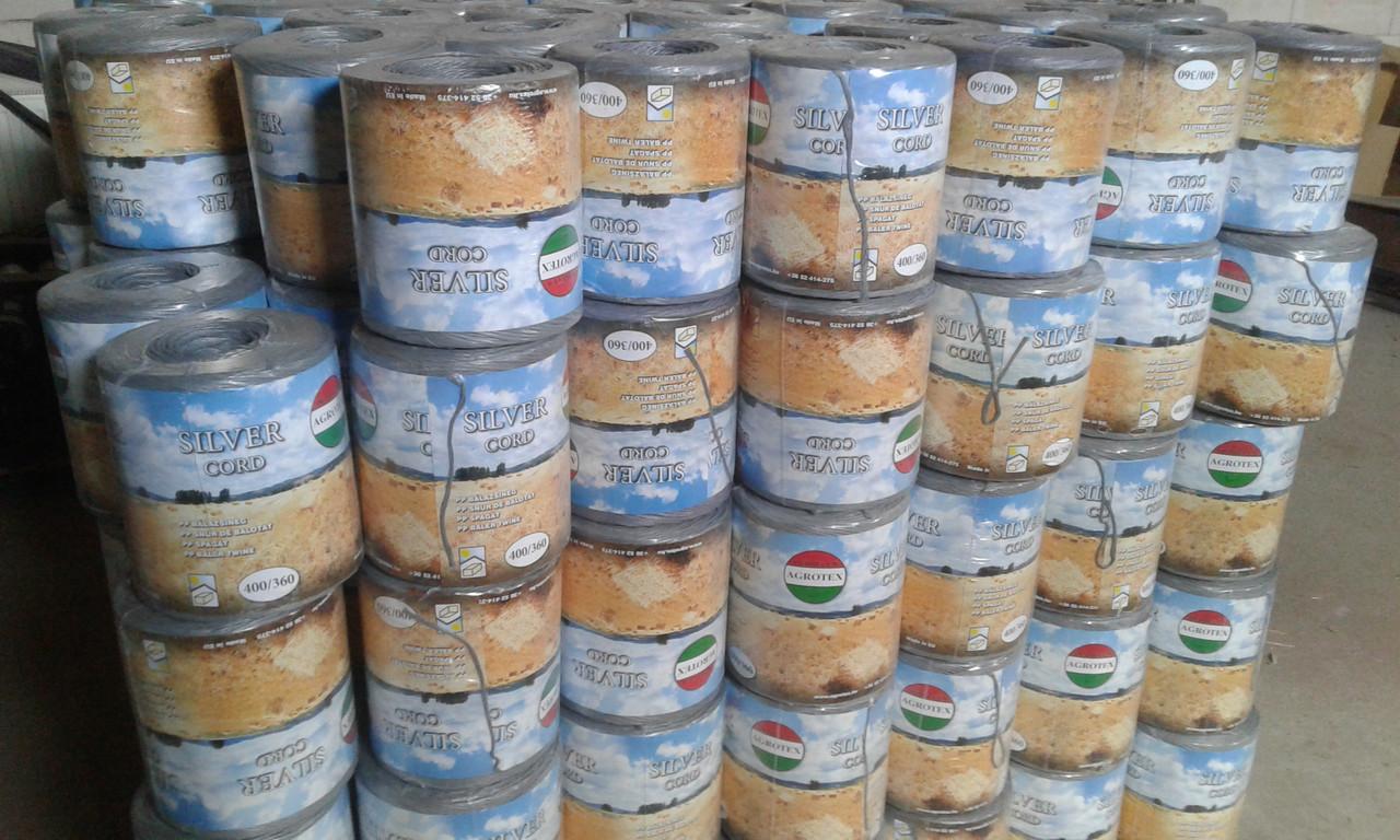 Шпагат вязальный Agrotex 350 м/кг (400/360) серый