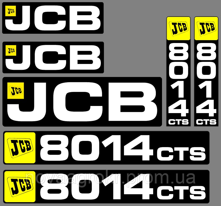 Комплект наклеек JCB 8014 CTS