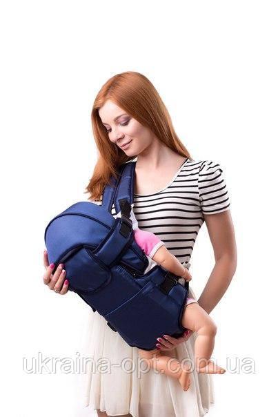 Рюкзак-Кенгуру темно-синий