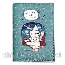 """Обложка для паспорта """"I'm crazy and I Like it!"""" + блокнотик"""