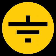 "Самоклеящаяся этикетка: 30х30 мм, символ ""Заземление"""