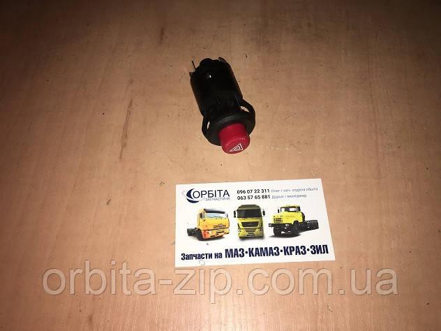 245.3710-03 Выключатель аварийной сигнализации МАЗ (24В) 6-ти конт. (пр-во АВАР) 245.3710