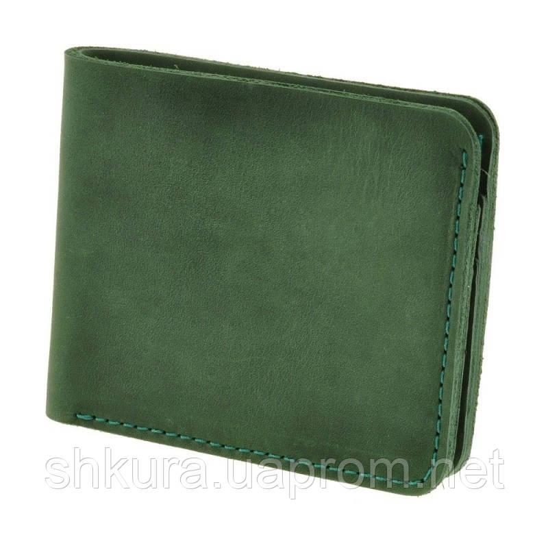 Чоловічий гаманець 4.1 (4 кишені) Смарагд