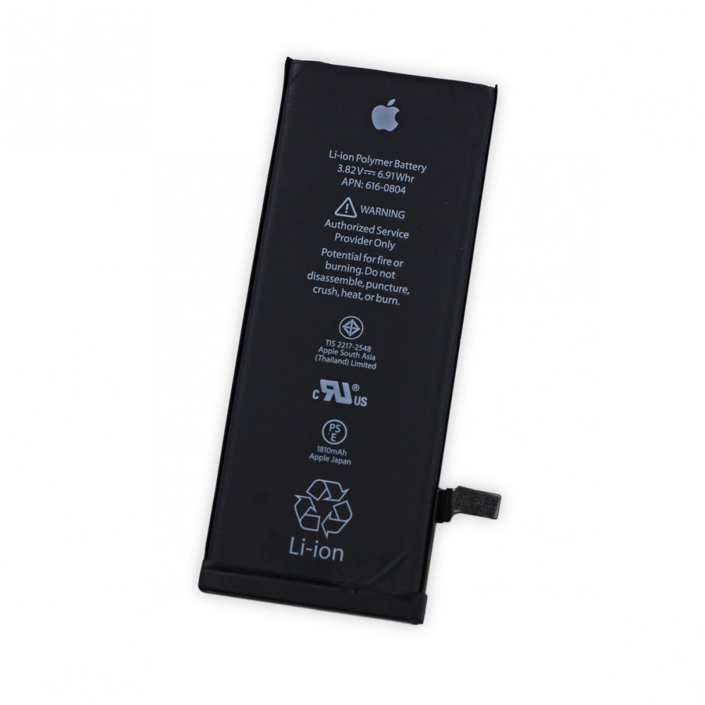 Батарея для iPhone 6 Plus 2915mAh Yoobao