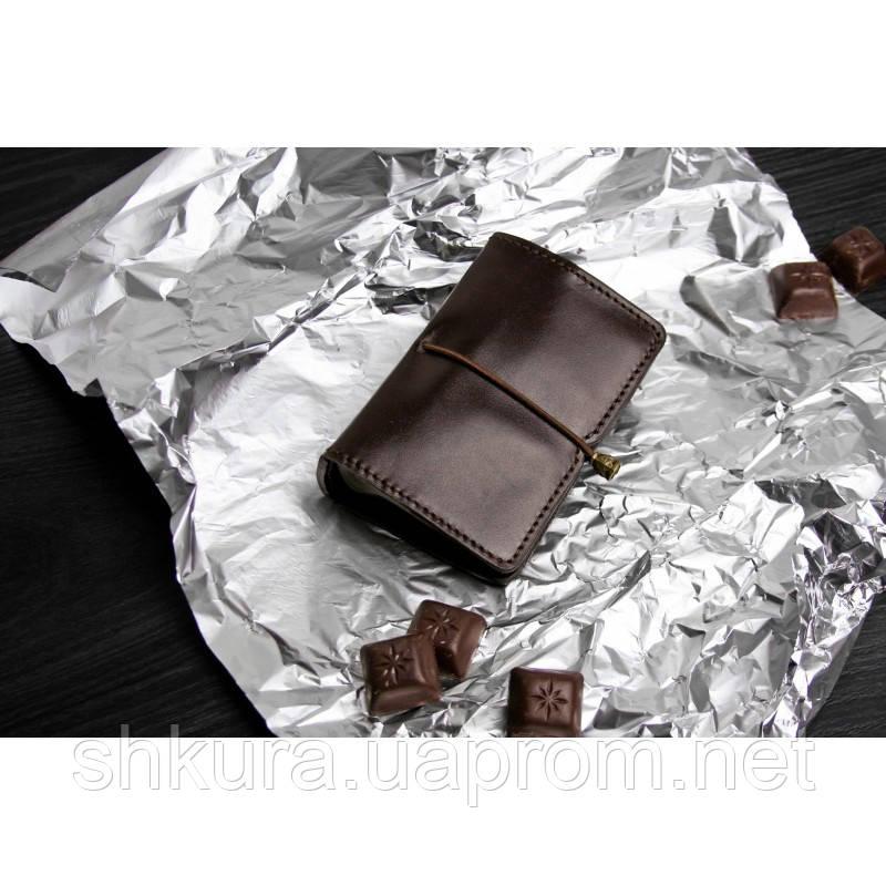 Візитниця 7.0 Шоколад