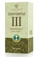 Синхровитал III-капсулы,источник витаминов и микроэлементов  (60капс.,Сибирское Здоровье )