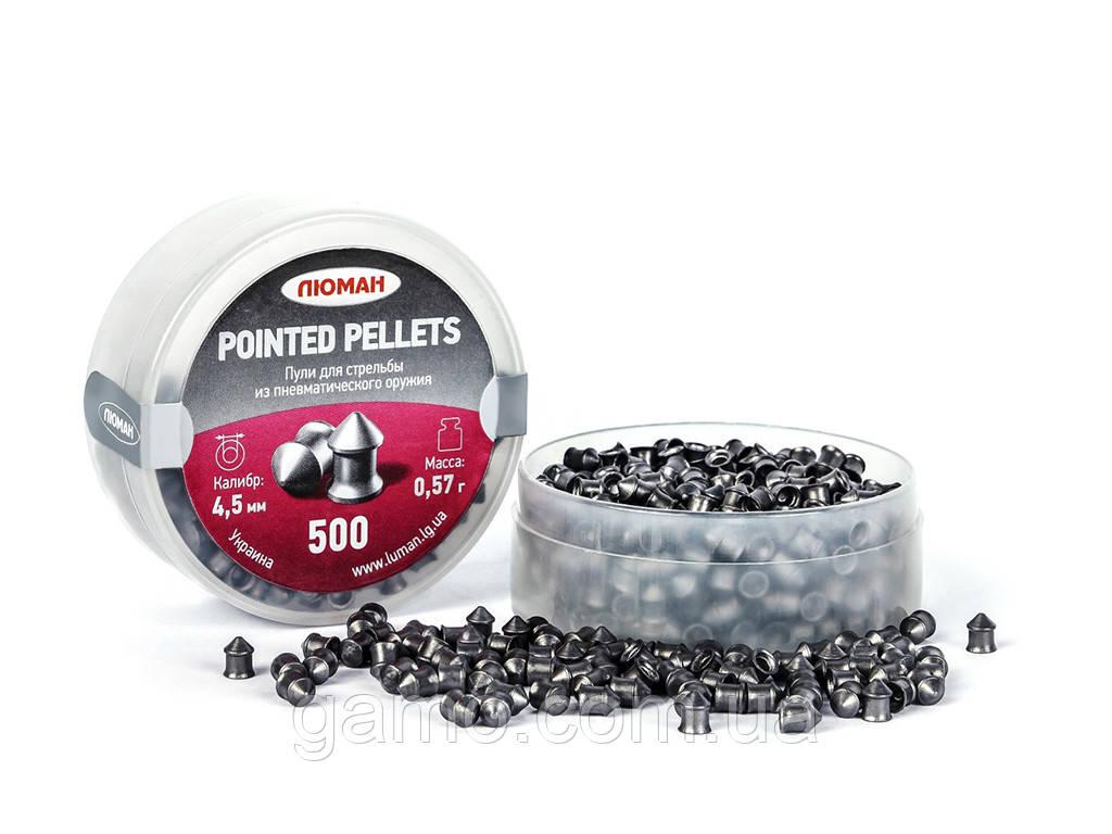 Пули Люман Pointed pellets, 0,57 (500 шт)