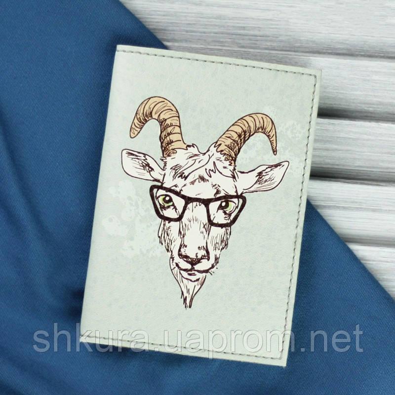 """Обложка для паспорта """"Hipster goat"""" + блокнотик"""