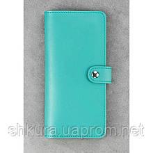 Женский кошелек 7.0 Тиффани