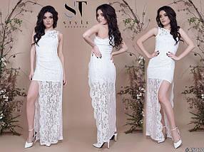 Гипюровое платье в пол, фото 3