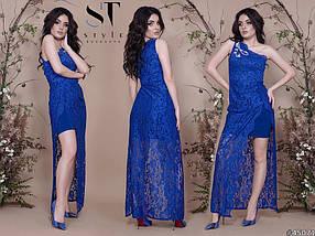 Гипюровое платье в пол, фото 2