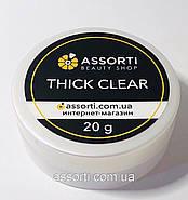 Гель для наращивания ногтей Thick Clear, 20 g, фото 4