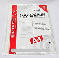 Файлы А4 цена за упаковку 100шт.
