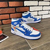 Кроссовки мужские Nike Air Jordan x OFF-White (реплика) 00037 ⏩ [ 40.41.42.43 ], фото 1