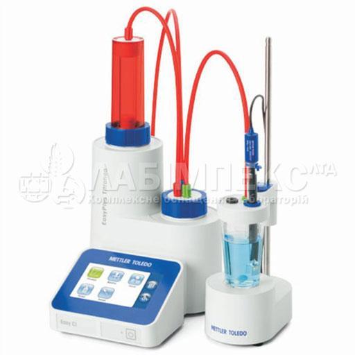 Титратор автоматический EasyPlus™ Easy Cl