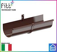 FITT пластиковые водосточные системы. Держатель желоба прямой металлический малый 125мм Fitt коричневый