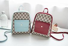 Стильный не большой рюкзак для модных девушек, фото 3