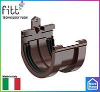 FITT пластиковые водосточные системы. Соединитель желоба 125мм Fitt коричневый
