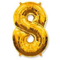 Воздушный шарик фольгированный цифра 8 золото ,  FLEXMETAL, 100 СМ (40')