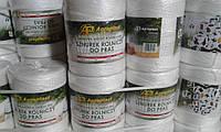 Шпагат вязальный Agroplast 500 м/кг 2000 м 4 кг