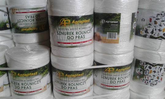 Шпагат вязальный Agroplast 500 м/кг 2000 м 4 кг, фото 2
