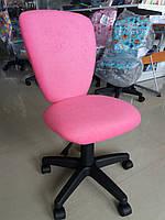 Крісло рожеве Polly