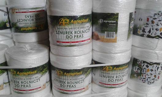 Шпагат для прессования сена и соломы Agroplast 500 м/кг 2000 м 4 кг, фото 2