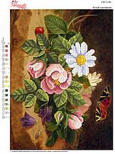 Вышивка бисером Літній натюрморт  №166