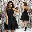 Платье вечернее красивое пышное на бретелях гипюр+габардин 42,44,46, фото 2