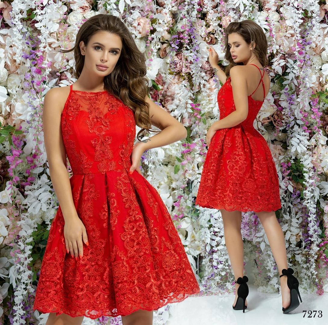 Платье вечернее красивое пышное на бретелях гипюр+габардин 42,44,46