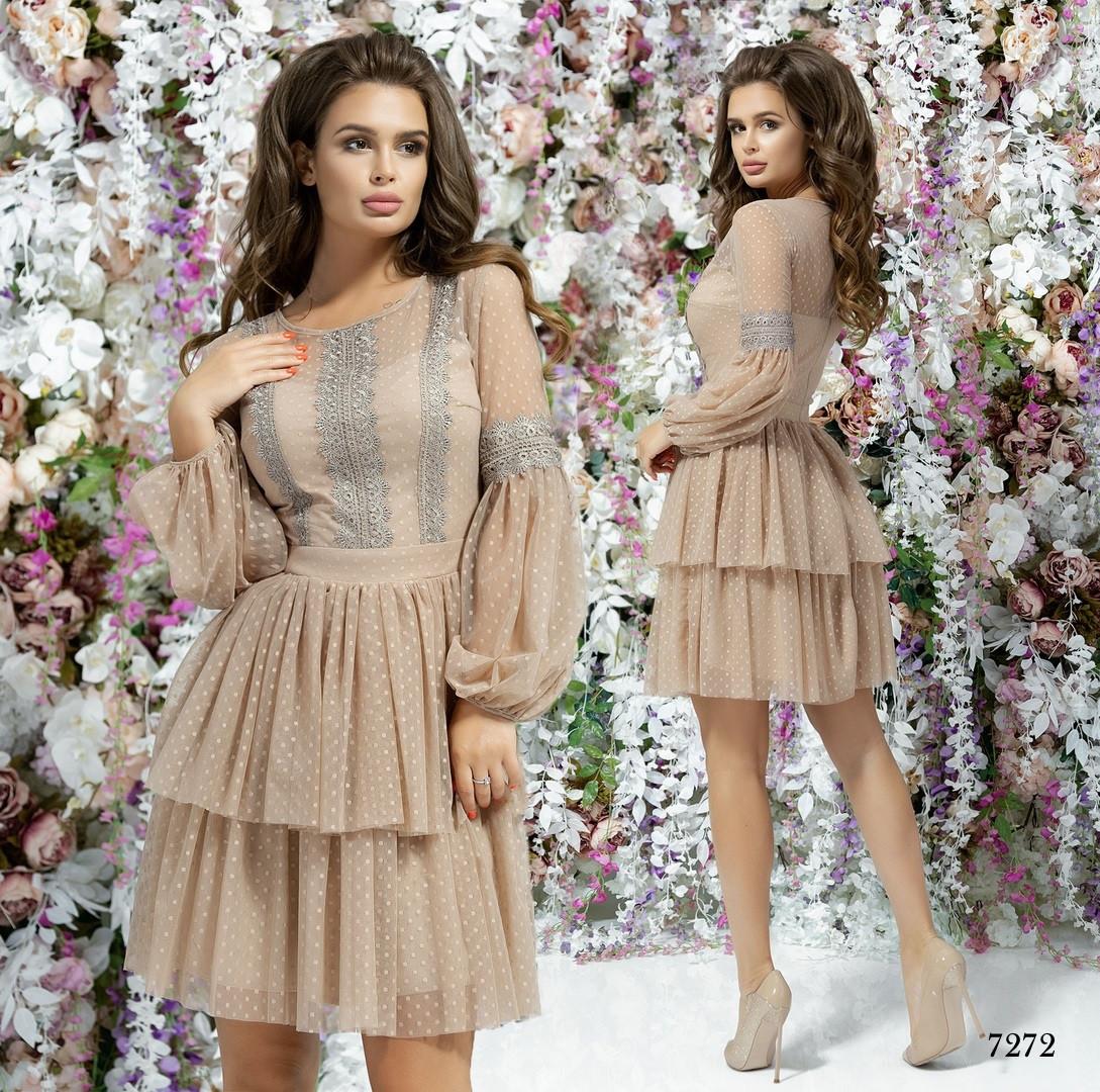 Платье вечернее красивое длинный рукав гипюр+подкладка 42,44,46
